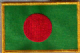 Flag Patch - Bangladesh 08